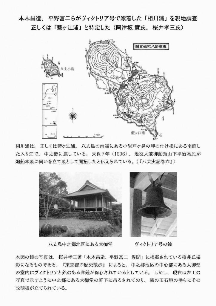 2015.9.19学会レクチャー_ページ_09
