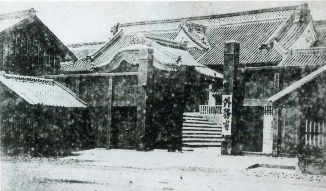 初代外務省庁舎