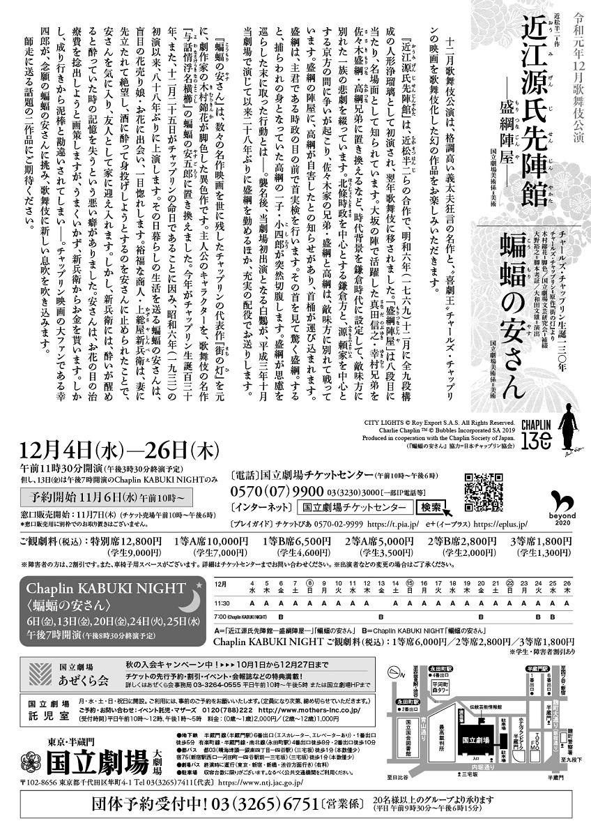 Flyer-1C_1005