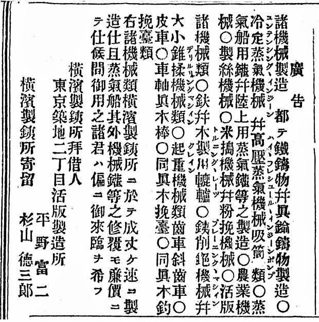 furuya02