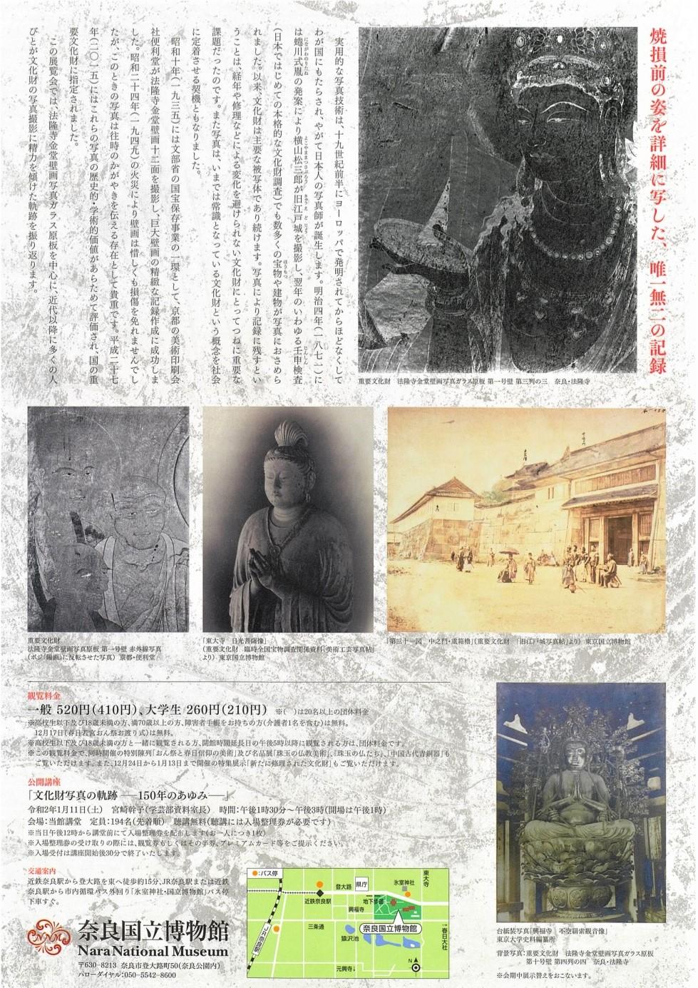 narakokuhaku04