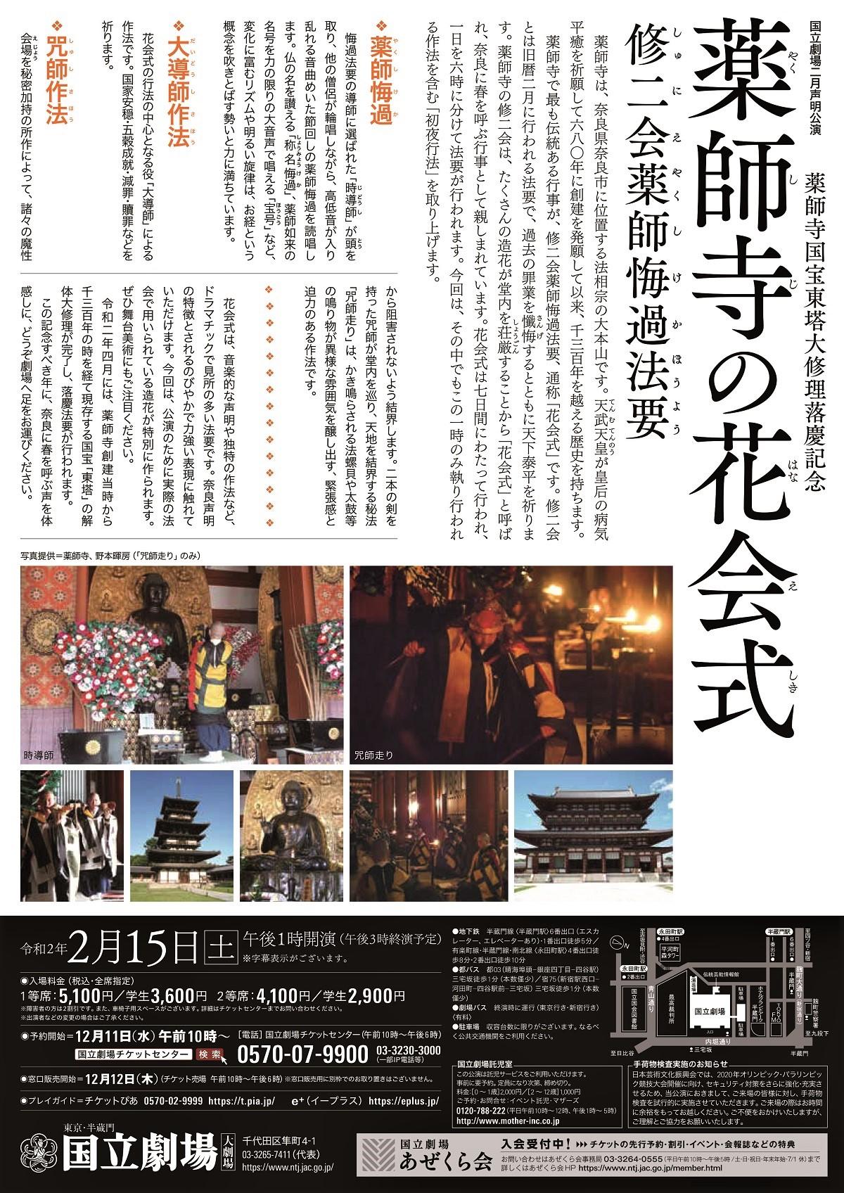 hanaeshiki_ura(1)