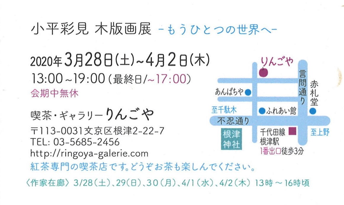 20200312180316_00006