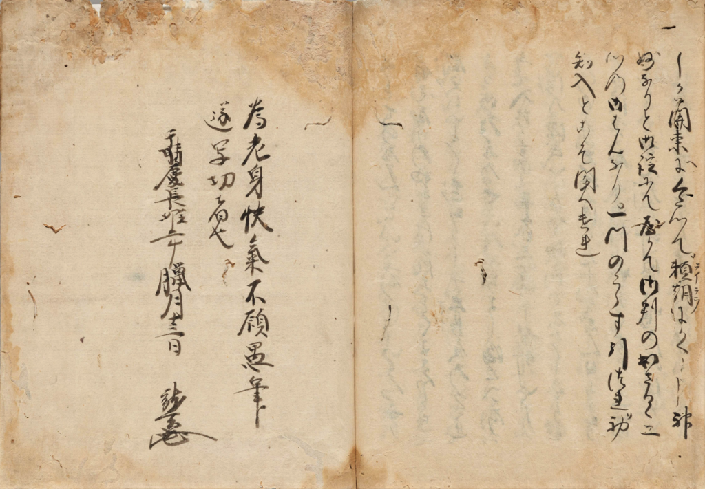 tenji_image1