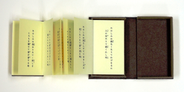 DSCN3385