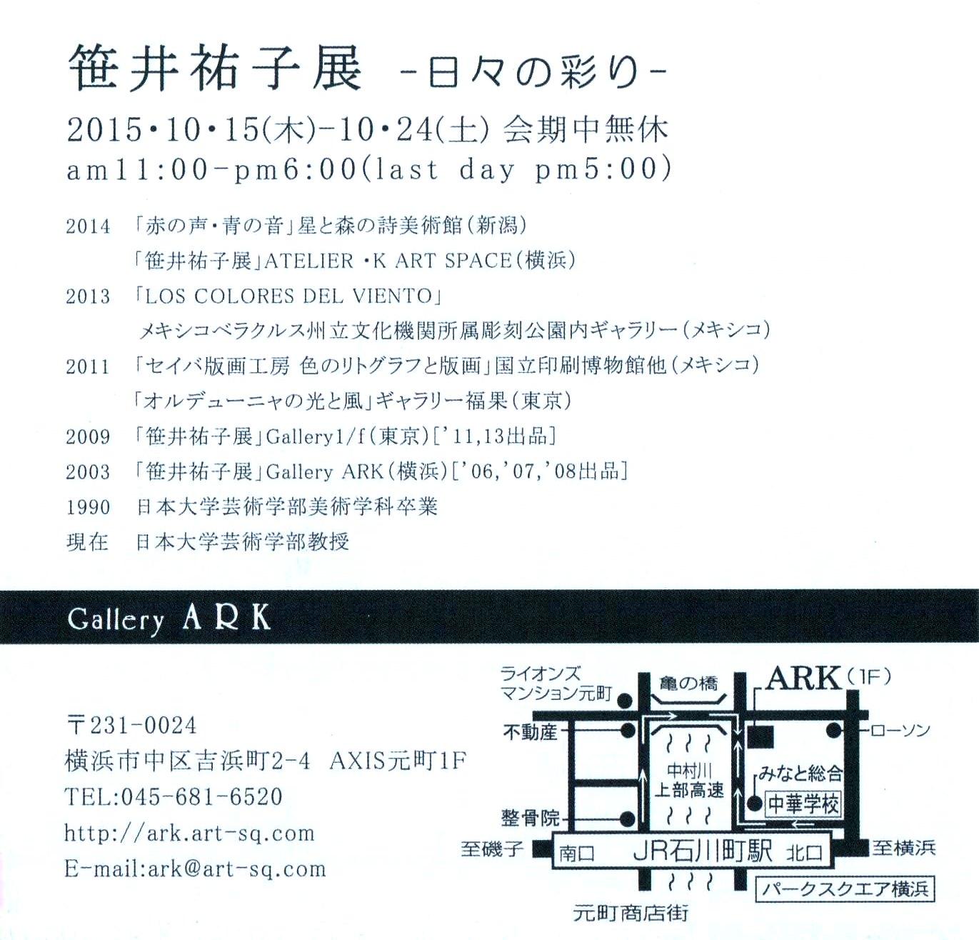笹井-02