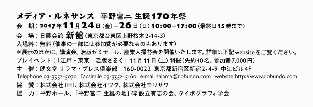 メディア・ルネサンスロゴ03